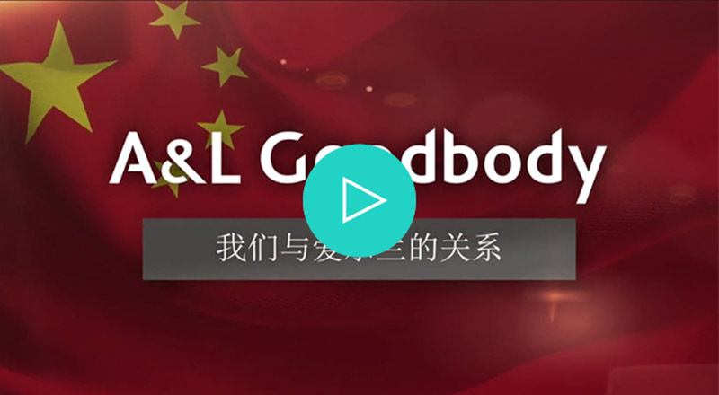 A&L Goodbody relationship with China explainer video