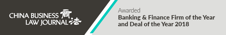 Banking & Finance Firm of the Year 2018 and Deal of the Year 2018 - China Business Law Journal