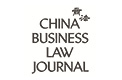 Banking & Finance Award - China Business Law Journal 2017