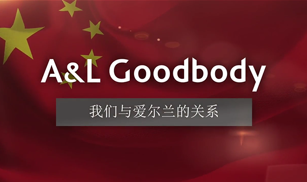 A&L Goodbody's relationship with China (Chinese version)