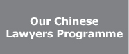 Find out about our Chinese Lawyers Programme